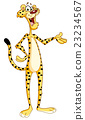 Cheetah 23234567