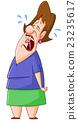 Crying woman 23235617