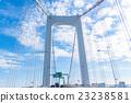 【东京】彩虹桥 23238581