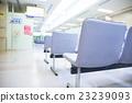 医院候诊室 23239093