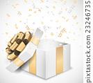 礼品盒 纸屑 收报机纸条 23246735