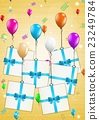 birthday card with balloons and gift 23249784