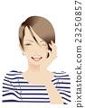 女性與時尚的臉頰 23250857