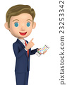 3D illustration - a businessman operating a smartphone 23253342