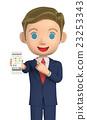 3D illustration - a businessman operating a smartphone 23253343