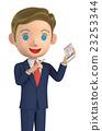 3D illustration - a businessman operating a smartphone 23253344