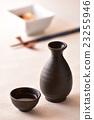 日本酒 23255946