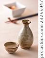日本酒 23255947