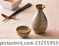 日本酒 23255950