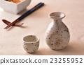 日本酒 23255952
