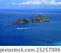 內陸島(Niijima-mura,東京) 23257906