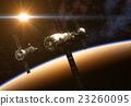 cosmos satellite shuttle 23260095
