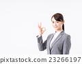 事業女性 商務女性 商界女性 23266197