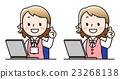 여성 스탭 - 컴퓨터 23268138