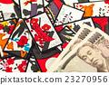 日本纸牌 纸条 短册 23270956