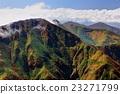 mountain, scape, scene 23271799