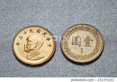 1台幣硬幣 23274261
