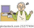 個人電腦 電腦 計算機 23277404