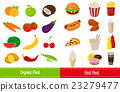 Organic food and Fast food icons. Vector 23279477