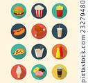 Fast food icons set modern flat design.  23279480