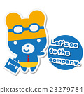 bear, bears, cool 23279784