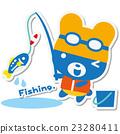 夏天熊夏天事件鱼鱼 23280411