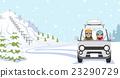 겨울 드라이브 스키장으로 향하는 커플 정면 23290729