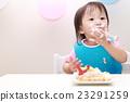 아기, 갓난 아기, 갓난아이 23291259