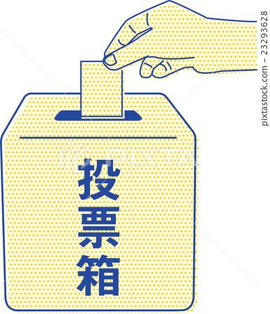 Hand voting _ Illustration 23293628