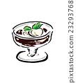 果凍 西式甜點 糕點 23293768
