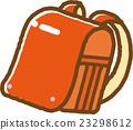 가방 (레드) 23298612