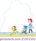 海辺と親子 23301501