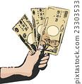 現金 錢 錢幣 23303533