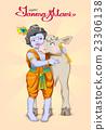 Krishna Janmashtami lettering text for greeting 23306138