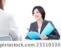 비즈니스우먼, 비즈니스, 파일 23310330