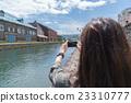 shot, photography, shooting 23310777