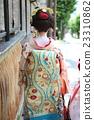 歌舞伎 和服 人 23310862