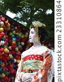 歌舞伎 和服 人 23310864