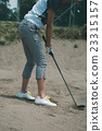 Japanese woman golfer , housewife 23315157