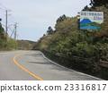 國道1號最高點 23316817