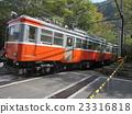 箱根登山火車 23316818