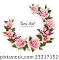 Holiday background with beauty flowers 23317152