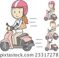 摩托車 一組 乘 23317278