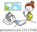 护理 老人 看护 23317568