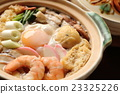 鍋炒烏冬 烏冬面 食品 23325226