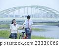 高中生 腳踏車 自行車 23330069