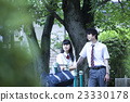 肖像 公园 异性夫妇 23330178