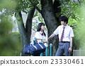 高中生 對話 公園 23330461