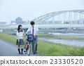高中生 腳踏車 自行車 23330520