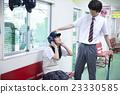高中生 約會 日期 23330585